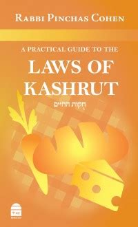 vital information: A Practical Guide to the Laws of